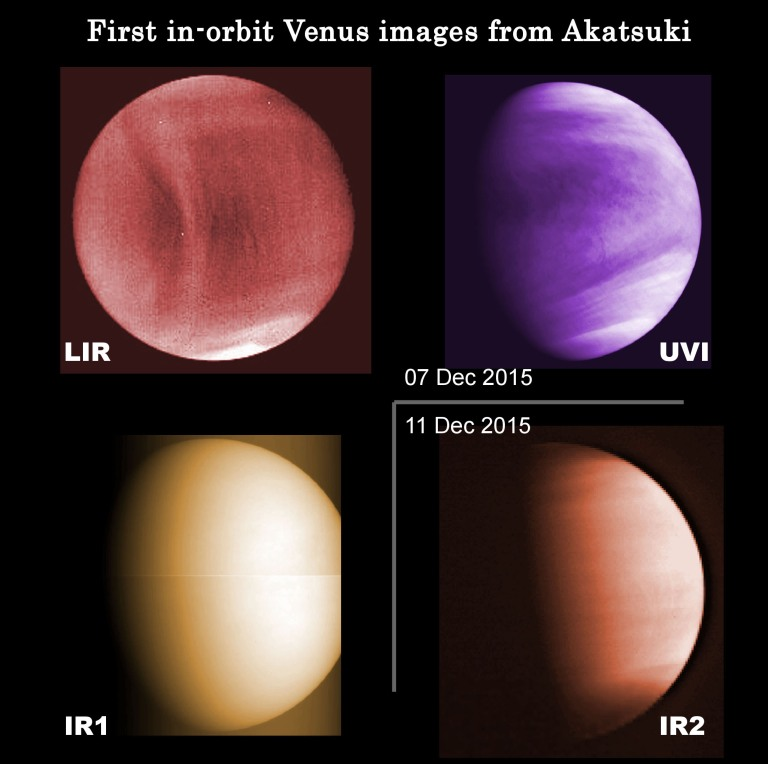 First_Venus_by_4cameras.jpg