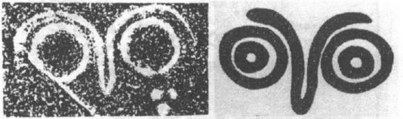 4-Song-face-petroglyph-580x171