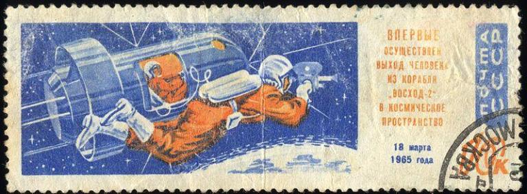 1489610621378-Soviet_Union-1965-Stamp-010_Voskhod-2_First_Spacewalk.jpeg